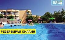 Нощувка на база Закуска, Закуска и вечеря, All inclusive в Alkionis Hotel 3*, Moraitika, о. Корфу