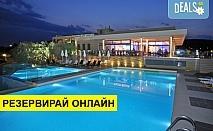 Нощувка на база Закуска, Закуска и вечеря, All inclusive в Aeolis Hotel 4*, Астрис, о. Тасос
