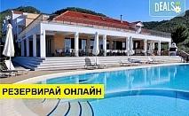 Нощувка на база Закуска, Закуска и вечеря в Louloudis Hotel 4*, Скала Рахони (Тасос), о. Тасос