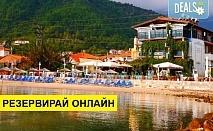 Нощувка на база Закуска, Закуска и вечеря в Blue Sea Beach Hotel 2*, Скала Потами (Тасос), о. Тасос