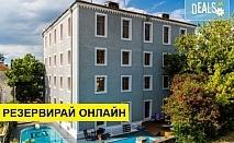 Нощувка на база Закуска, Закуска и вечеря в A for Art Design Hotel 4*, Лименас (Тасос), о. Тасос