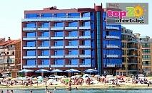 Нощувка на Брега на Морето на База All Inclusive! Нощувка с All Inclusive на ПЪРВА ЛИНИЯ в хотел Съни Бей, Поморие, от 35 лв. на вечер!