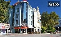 Нощувка в центъра на Варна
