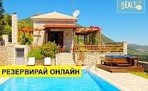 Нощувка на човек на база Само стая в Lefkada Villas 0*, Лефкада, о. Лефкада
