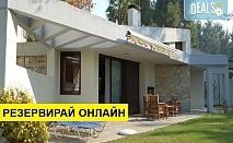 Нощувка на човек на база Само стая в Sani cape Villas Stamatiadis 4*, Сани, Халкидики