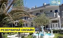 Нощувка на човек на база Само стая, Закуска в Athina Hotel 2*, Аспровалта, Северна Гърция