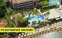 Нощувка на човек на база Закуска и вечеря в Anthemus Sea Beach Hotel & Spa 5*, Никити, Халкидики