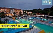 Нощувка на човек на база Закуска, Закуска и вечеря, Закуска, обяд и вечеря в Hotel Kanali 3*, Превеза, Епир