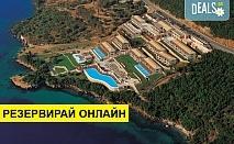 Нощувка на човек на база Закуска, Закуска и вечеря в Ionian Blue Hotel 5*, Лефкада, о. Лефкада