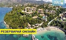 Нощувка на човек на база Закуска, Закуска и вечеря в Domotel Agios Nikolaos 4*, Игуменица, Епир