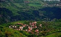 Нощувка на човек или наем на цяла къща за до 8 човека на 90 км. от София в НОВАТА Къща за гости Скрино