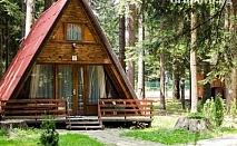 Нощувка до 4 човека в напълно оборудвана къща на цени от 89 лв. във Вилни селища Ягода и Малина, Боровец.