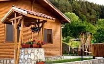 Нощувка за 4 или 6 човека настанени в къща от Миникомплекс Рилски тераси, Сапарева Баня