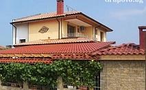 Нощувка + домашно приготвена закуска в Къща за гости Рая***, край Лозенец