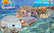 28.08 - 14.09 Нощувка за двама или четирима на 30 м. от плажа Хорефто, Гърция в хотел Фламинго