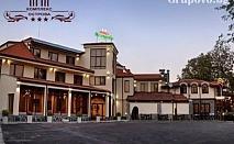 Нощувка за ДВАМА + сауна и парна баня в комплекс Острова, Пловдив