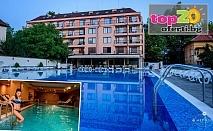 Нощувка за ДВАМА със закуска, Минерален басейн и СПА пакет в Хотел Медикус 4*, Вършец, на цени от 80 лв.