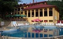 Нощувка със закуска + басейн и СПА с минерална вода в хотел Балкан, с. Чифлик