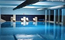 Нощувка със закуска + басейн и СПА зона само за 29.90 лв. на ден в хотел Арена***, Самоков