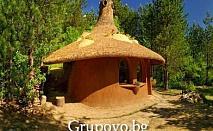 Нощувка + закуска за ДВАМА в къщичка направена от камък, глина и дърво в Еко селище, Омая