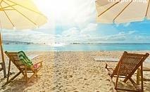 Нощувка със закуска за ДВАМА през Септември в хотел Хера, Лозенец - на 200м. от плажа