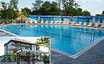 Нощувка със закуска + минерален басейн, джакузи и калолечение в Хотел Царска Баня, Карловско