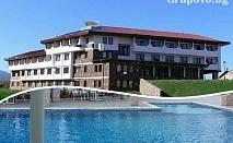 Нощувка със закуска, обяд и вечеря + басейн само за 26.50 лв. в хотел Виктория, Брацигово