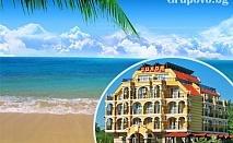 Нощувка, закуска, обяд и вечеря + басейн през Юни в хотел Луксор, Лозенец - на 50м. от плажа