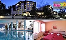 Нощувка със закуска, обяд и вечеря + Басейн, СПА Пакет в Еко хотел Здравец - Парк Родопи (до Пловдив) със собствена СКИ Писта, на цени от 61 лева на човек!