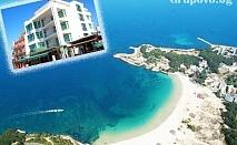 Нощувка, закуска, обяд и вечеря в реновирания хотел Арена, Приморско – на 200м. от плажа