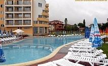 Нощувка със закуска и ползване на басейн от хотел