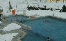 Нощувка със закуска, ползване на СПА и външен басейн с МИНЕРАЛНА ВОДА в Хотелски Комплекс Долна Баня