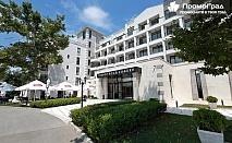 Нощувка, закуска, спа и по избор - вечеря или масаж за 2-ма в White Rock Castle Suite Hotel and Wellness, Балчик 104 лв.