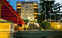 Нощувка, закуска, вечеря + басейн с детска зона и сауна през Юли и Август в СПА хотел Девин****