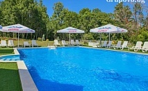 Нощувка със закуска и вечеря + басейн в хотел София, Китен
