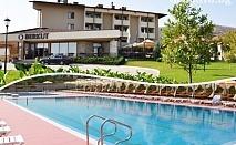 Нощувка със закуска и вечеря + басейн в хотел Беркут****, с. Брестник, до Пловдив