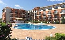 Нощувка със закуска и вечеря + басейн само за 54 лв. в хотел Коста Булгара, Черноморец