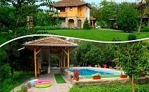 Нощувка, закуска и вечеря + басейн в Комплекс Имението до Велико Търново