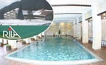 Нощувка, закуска и вечеря + басейн и сауна за 21.50 лв. в хотелски комплекс Рила, Семково