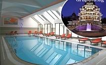 Нощувка, закуска, вечеря + басейн и СПА в хотел Феста Уинтър Палас*****,  Боровец
