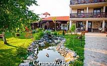 Нощувка, закуска и вечеря с био продукти + външен басейн във Вила Булгара Еко, с. Кюлевча