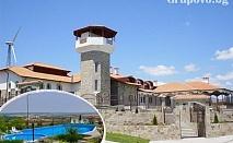 Нощувка, закуска, вечеря с чаша вино, разходка във винарната + басейн в Комплекс Chateau Windy Hills**, до Сливенски минерални бани