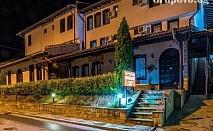 Нощувка със закуска и вечеря само за 28.50 лв. на ден в хотел Елеганс, Арбанаси