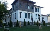 Нощувкa със закуска и вечеря само за 27.50 лв. на ден в Хотел Шато Слатина до Вършец