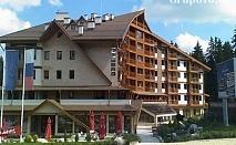 Нощувка със закуска и вечеря за ДВАМА + басейн, джакузи и сауна в хотел Айсберг****, Боровец