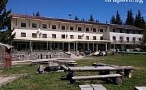 Нощувка, закуска и вечеря за ДВАМА за 37.50 лв. на ден в хижа Звездица, природен парк Витоша