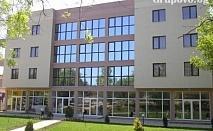 Нощувка, закуска и вечеря в хотел Черноморец, Шкорпиловци