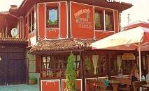 Нощувкa, закуска и вечеря за 32 лв. в хотел Чучура, гр. Копривщица
