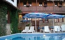 Нощувка със закуска и вечеря само за 35 лв. в хотел ПЕРЛА, Арбанаси
