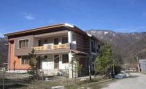 Нощувка, закуска и вечеря само за 22 лв. в къща за гости Почивка, с. Черни Осъм, Троянски Балкан